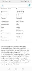 Лада Гранта, 2014 год, 315 000 руб.
