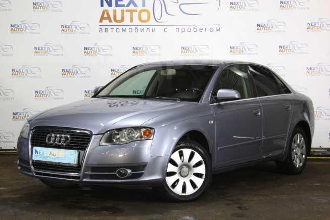 Audi A4, 2006 год, 367 000 руб.