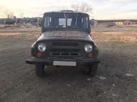 Новоегорьевское 469 1958