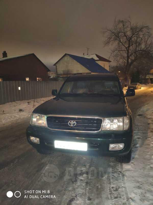 Toyota Land Cruiser, 1999 год, 890 000 руб.