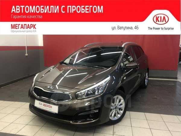 Kia Ceed, 2018 год, 930 000 руб.