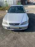 Honda Accord, 1998 год, 133 000 руб.