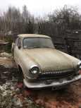 ГАЗ 21 Волга, 1962 год, 65 000 руб.