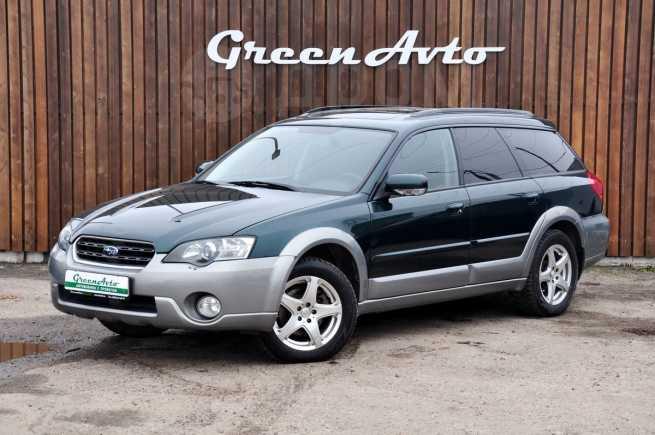 Subaru Outback, 2005 год, 399 000 руб.