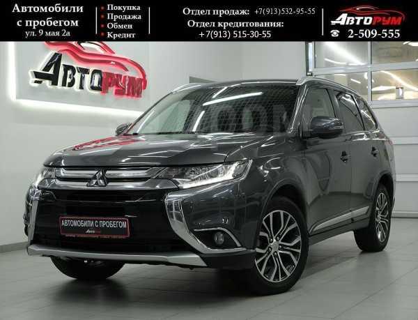 Mitsubishi Outlander, 2015 год, 1 297 000 руб.