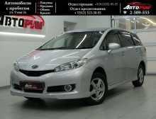 Красноярск Toyota Wish 2010
