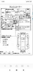 Toyota Allion, 2016 год, 965 000 руб.