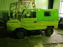 Радужный ЛуАЗ 1991