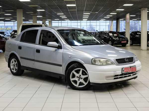 Opel Astra, 2001 год, 164 900 руб.