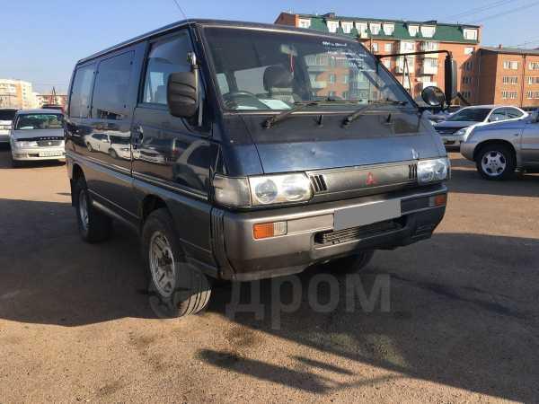 Mitsubishi Delica, 1994 год, 365 000 руб.