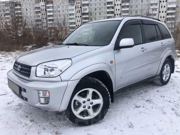 Toyota RAV4, 2001 год, 525 000 руб.