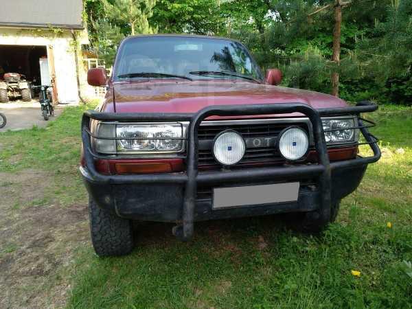 Toyota Land Cruiser, 1994 год, 420 000 руб.