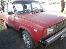 Челябинск 2105 1993