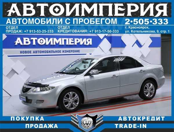 Mazda Atenza, 2005 год, 328 000 руб.