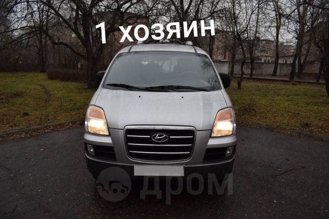Hyundai Starex, 2007 год, 429 000 руб.