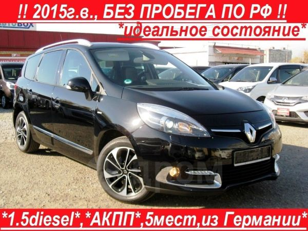 Renault Grand Scenic, 2015 год, 1 050 000 руб.