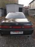 Toyota Mark II, 1995 год, 255 000 руб.