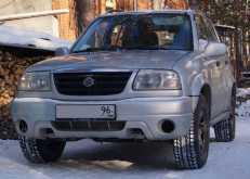 Екатеринбург Grand Vitara 2001