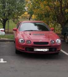 Москва Toyota Celica 1997