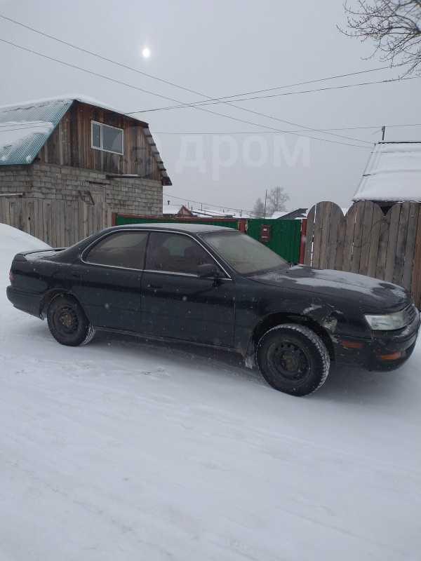 Toyota Vista, 1993 год, 110 000 руб.