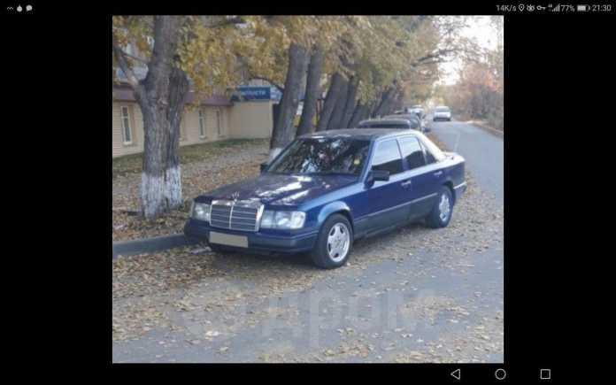 Mercedes-Benz E-Class, 1993 год, 68 000 руб.