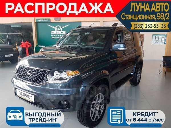 УАЗ Патриот, 2019 год, 1 120 000 руб.