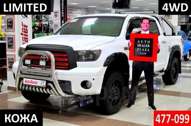 Toyota Tundra, 2008 год, 1 879 000 руб.