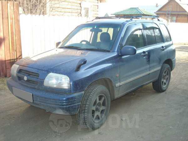 Suzuki Escudo, 1997 год, 330 000 руб.