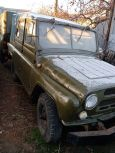 УАЗ 469, 1972 год, 70 000 руб.