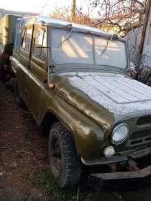 Омск 469 1972