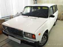 Иркутск Лада 2104 1998