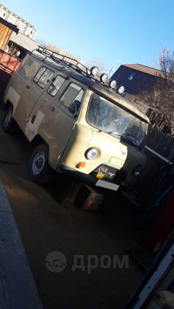 УАЗ Буханка, 1998 год, 220 000 руб.