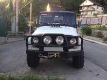 Сочи 3151 2008