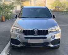 Майкоп BMW X5 2017