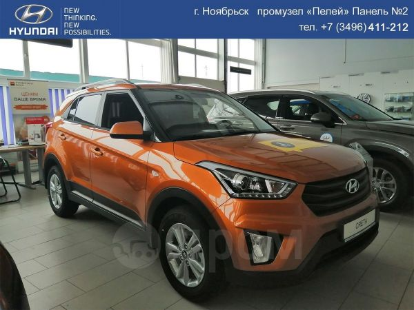 Hyundai Creta, 2019 год, 1 383 345 руб.