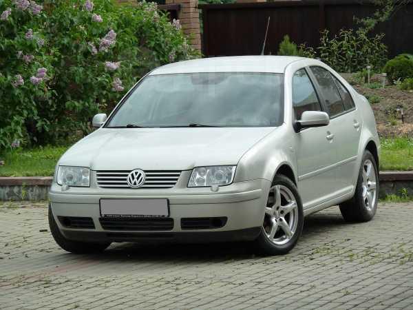 Volkswagen Bora, 1999 год, 299 000 руб.
