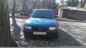 Лермонтов Astra 1993