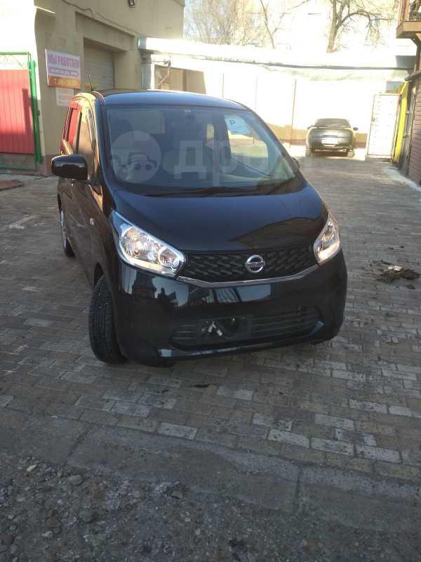 Nissan DAYZ, 2015 год, 380 000 руб.