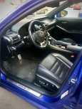 Lexus IS250, 2014 год, 1 530 000 руб.