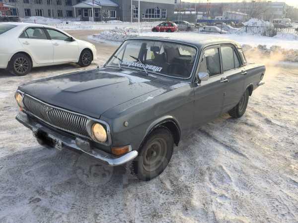 ГАЗ 24 Волга, 1985 год, 65 000 руб.