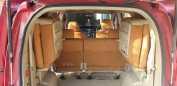 Honda Stepwgn, 2005 год, 540 000 руб.
