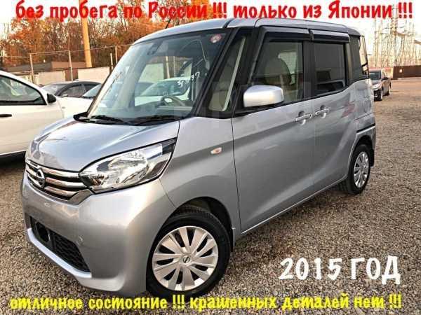 Nissan DAYZ Roox, 2015 год, 475 000 руб.