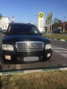 Севастополь QX56 2008