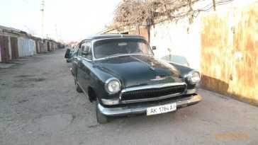 Армянск 21 Волга 1965