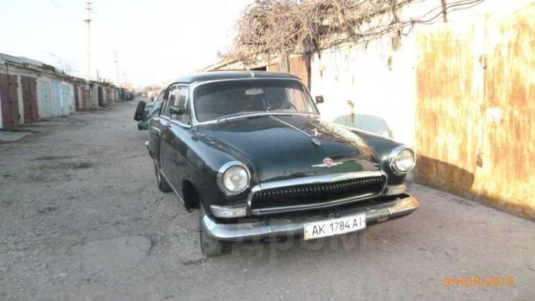 ГАЗ 21 Волга, 1965 год, 150 000 руб.