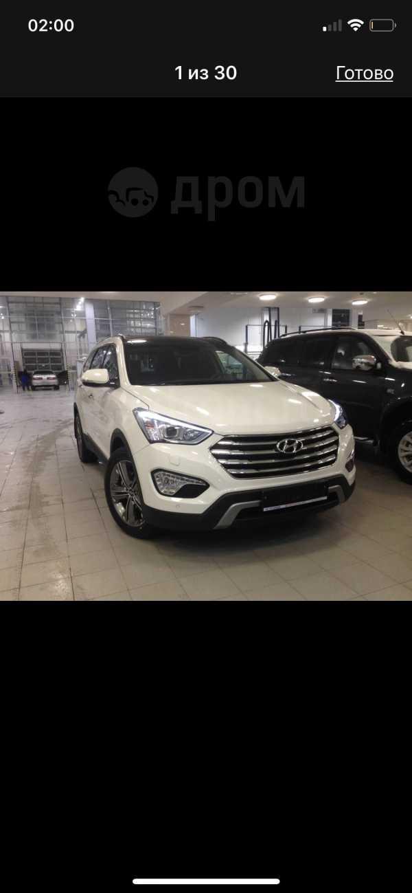 Hyundai Grand Santa Fe, 2014 год, 1 620 000 руб.