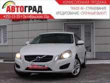 Красноярск S60 2011