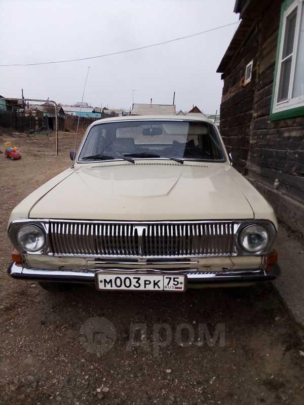 ГАЗ 24 Волга, 1989 год, 75 000 руб.