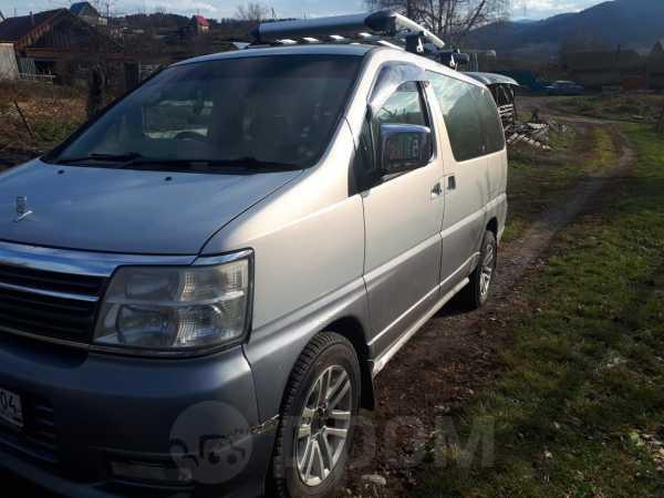 Nissan Elgrand, 2001 год, 450 000 руб.