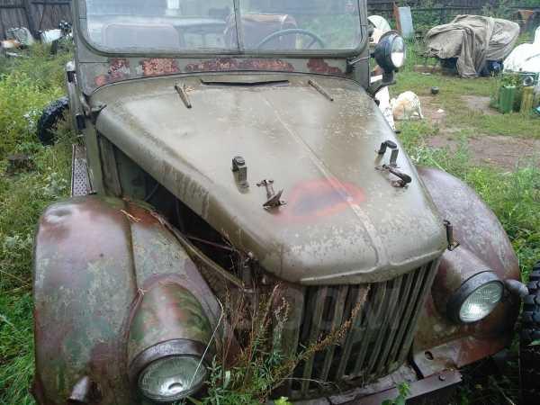 ГАЗ 69, 1972 год, 50 000 руб.
